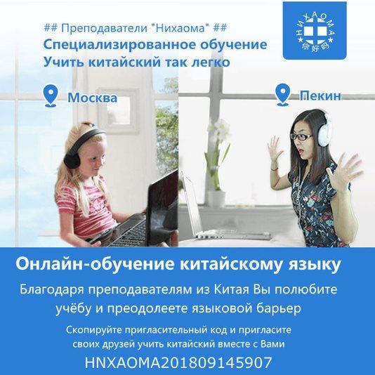 Онлайн платформа