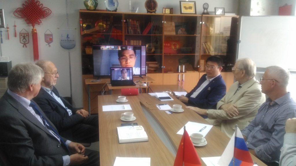 Первая видеоконференция