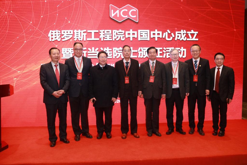 Форпост российской науки в Китае