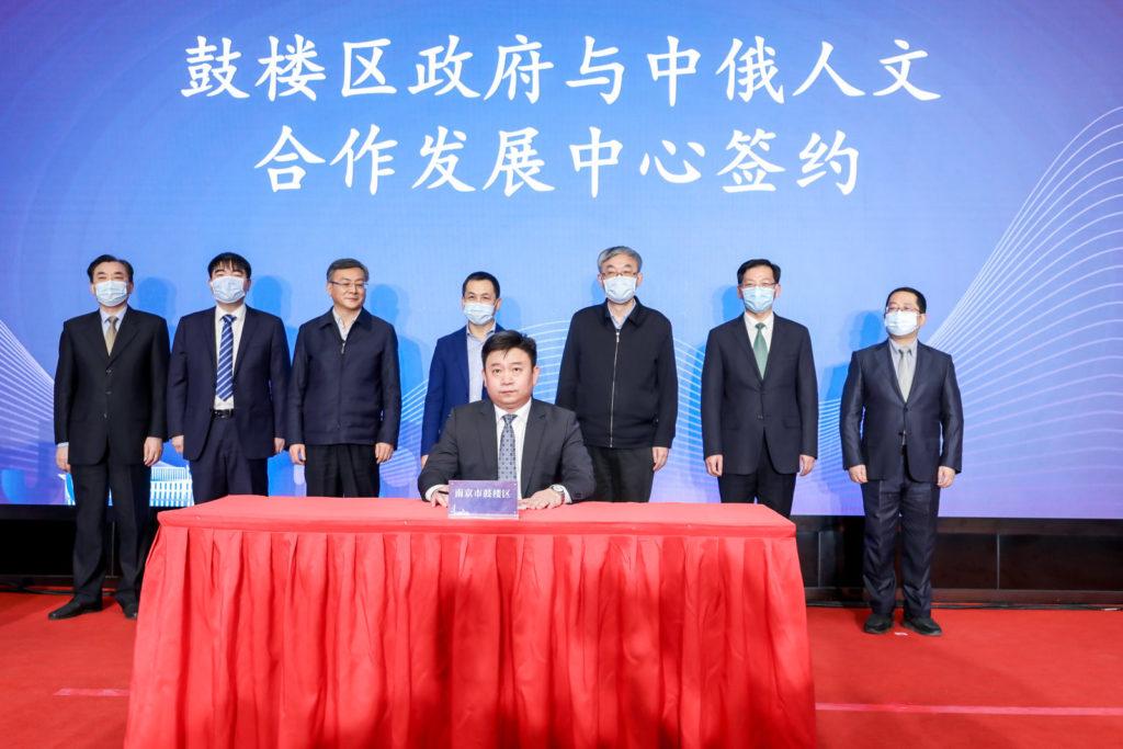 Соглашение о стратегическом сотрудничестве