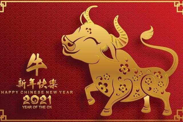Поздравление с Китайским Новым годом!