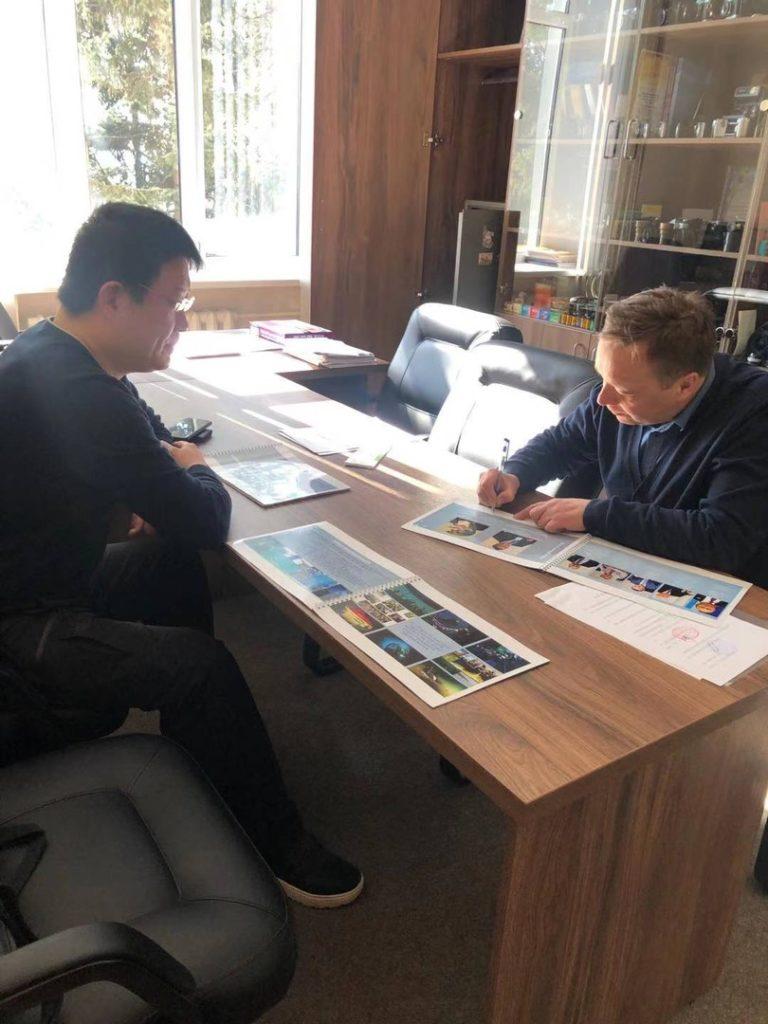 Встреча с директором Байкальского Музея Иркутского научного центра СО РАН