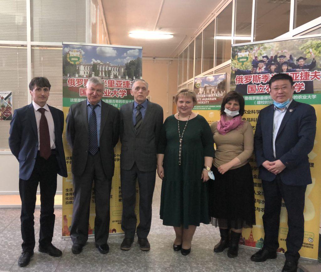 Встреча в Тимирязевской академии