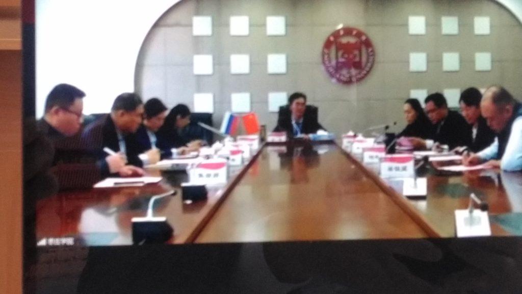 Интернет-конференция с участием Цзаочжуанского университета и Московского Государственного Строительного Университета