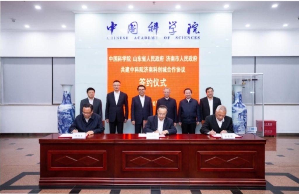 Главные научные проекты г. Цзинань / 济南市重点科技项目